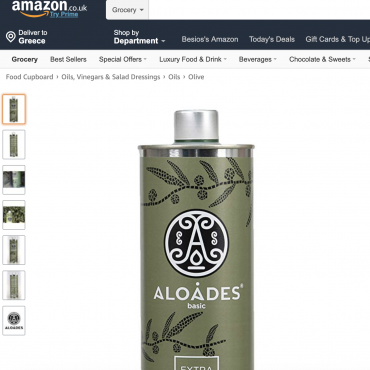 Aloades Basic now on Amazon UK